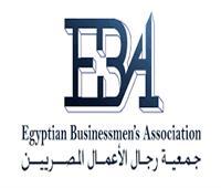 «رجال الأعمال المصريين» تطالب بمد مبادرات دعم الشركات لمرحلة التعايش مع كورونا