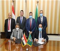 محافظ المنوفية يوقع بروتوكول تعاون مع الهيئة القومية للإنتاج الحربي