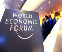 المنتدى الاقتصادي العالمي: حلول لتوفير 395 مليون وظيفة بحلول عام 2030