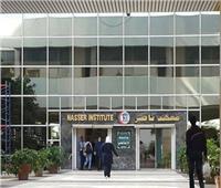 «معهد ناصر» يحذر من ارتداء الكمامات أثناء ممارسة الأنشطة الرياضية
