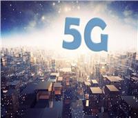 شركات الاتصالات الكورية الجنوبية تستثمر 25 تريليون وون في شبكات الجيل الخامس