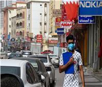 البحرين تسجل 7 وفيات و602 إصابة جديدة بـ «كورونا»