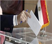 مستشفيات الإسكندرية تستقبل 115 من مرشحي مجلس الشيوخ