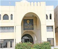«الصحة الكويتية»: 3 حالات وفاة و791 إصابة بـ «كورونا» خلال الـ24 ساعة الماضية