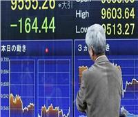 مؤشر الأسهم اليابانية يغلق على انخفاض بنسبة 0.76 %