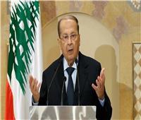 الرئيس اللبناني: لسنا في وارد الاعتداء على أحد.. ولن نؤيد الخلافات والحروب