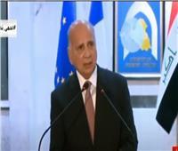 فيديو| وزير خارجية العراق: فرنسا تعهدت بإعادة بناء المدن المدمرة بالبلاد