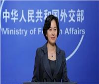 بكين: حظر دخول أعضاء الحزب الشيوعي الصيني إلى أمريكا سيكون إجراء مؤسفا