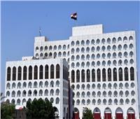 العراق يؤكد حرصه على التعاون مع مصر في شتى المجالات