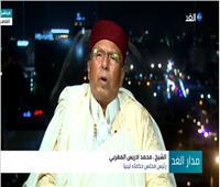 رئيس مجلس حكماء ليبيا:أردوغان جلب المرتزقة لليبيا بأموال قطرية فاسدة