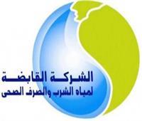 قبول دفعة جديدة بالمدارس الثانوية الفنية لمياه الشرب والصرف الصحي