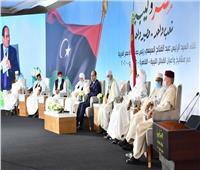 فيديو.. ملخص لقاء الرئيس السيسي بمشايخ ليبيا