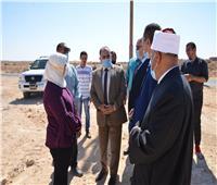 تخصيص قطعة أرض لإنشاء فرع جامعة الأزهر بمرسى مطروح