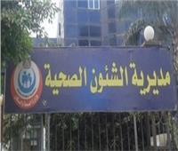 صحة شمال سيناء تثمن مبادرات المجتمع المدني لدعم القطاع الطبي