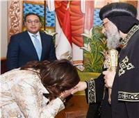 وزيرة الهجرة ترد على منتقدي صورتها مع البابا تواضروس