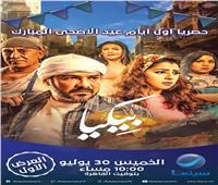 محمد رجب| فيلم «بيكيا» قصة حقيقية جمعتني بوالدي أثناء مرضه