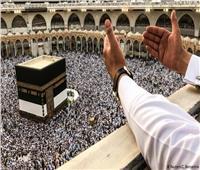 غدا.. الإفتاء تعلن موعد بداية شهر ذي الحجة وعيد الأضحى المبارك