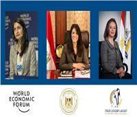 وزارة التعاون والقومي للمرأة والمنتدى الاقتصادي يطلقون مُحفز سد الفجوة بين الجنسين