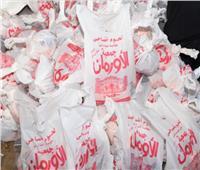 «الأورمان» تعلن خطة توزيع لحوم الأضاحي في 24 قرية بالأقصر