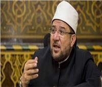 فيديو| وزير الأوقاف باكيًا: مستعد للوقوف بالصفوف الأولى دفاعًا عن مصر