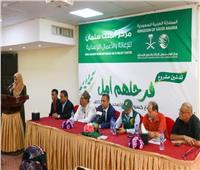مركز الملك سلمان للإغاثة يدشن مشروع «فرحتهم أمل» في اليمن
