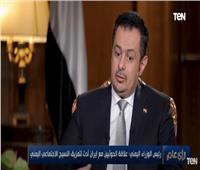 رئيس وزراء اليمن: مصر تمنحنا العلم والخبرات وتحتضن مليون يمني على أرضها