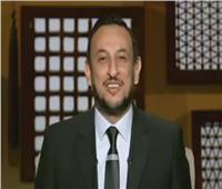 الشيخ رمضان عبد المعز: دعاء المظلوم مستجاب حتى لو بيأكل حرام.. فيديو