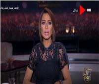 """بسمة وهبة تعلق على أزمة """"البكيني والبوركيني"""".. وتحذر من وقوع المصريين في""""الفخ"""""""