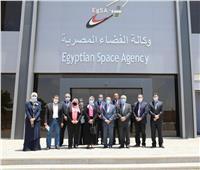 بروتوكول تعاون بين البيئة ووكالة الفضاء المصرية