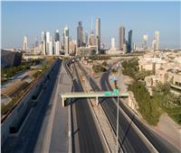 الكويت تقلص مواعيد حظر التجول لـ6 ساعات فقط