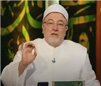 بالفيديو| خالد الجندي: لو سامحنا في هذا الأمر سيضيع الدين