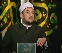 فيديو| رمضان عبدالمعز: النبي محمد أول من وضع أسس الدولة وقوانينها