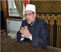 وزير الأوقاف يناقش ضوابط العودة التدريجية لخطبة الجمعة