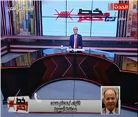 محافظ أسيوط: مصر في عهد السيسي تزداد قوة ومؤسسات الدولة تعيش حالة ازدهار