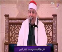 بث مباشر.. شعائر صلاة الجمعة من مسجد الفتاح العليم