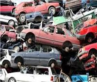 هذه السيارات سيتم تخريدها.. تعرف على أسعارها