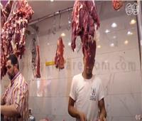 أخبار اليوم| فيديو: تعرف على أسعار لحوم الأضاحي «عجول و خرفان»