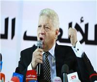 مرتضى منصور| مشاركة الزمالك في الدوري بيد كارتيرون والجمعية العمومية