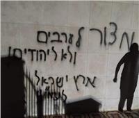 إحراق أجزاء من مسجد في فلسطين على يد مستوطنين إسرائيليين