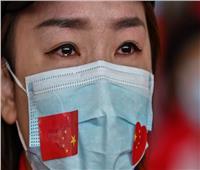 حصيلة إصابات فيروس كورونا اليومية في الصين تواصل الارتفاع