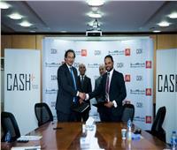 القاهرة يعقد شراكة مع Cashless Plus للسداد الإلكتروني للمدفوعات الحكومية