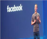 «مارك» يمثل أمام الكونجرس الأمريكي للدفاع عن «فيسبوك»