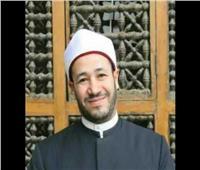 فيديو| «الإفتاء» تكشف فضل الدعاء يوم عرفة