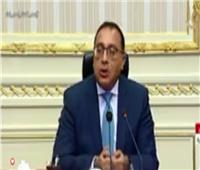 بث مباشر| مؤتمرا صحفيا لإعلان نتائج اجتماع مجلس الوزراء