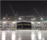 فيديو| أمطار شديدة بالحرم المكي في يوم التروية تزامنا مع تغيير كسوة الكعبة