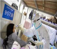 تواصل ارتفاع إصابات فيروس كورونا في الصين بنسقٍ تصاعديٍ