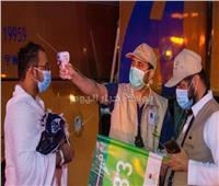 السعودية: لا كورونا بين الحجاج
