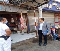 ضبط ١٤٦ كيلو لحوم بلدية مذبوحة خارج المجازر الحكومية فيقنا
