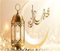 بـ١٢ لغة| الأزهر يهنئ مسلمي العالم بعيد الأضحى