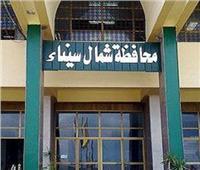 محافظ شمال سيناء: 2 مليون جنيه مساعدات عاجلة لقرى بئر العبد